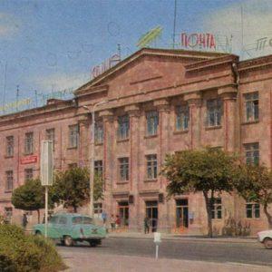 Lenin Square. Gyumri, Leninakan), 1972