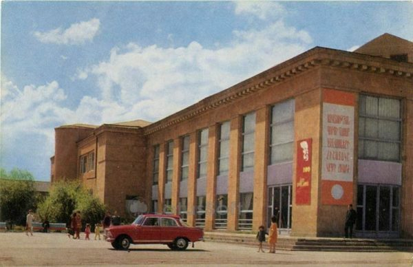Palace of textile culture. Gyumri, Leninakan), 1972