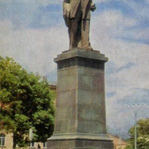 Lenin monument. Gyumri, Leninakan), 1972