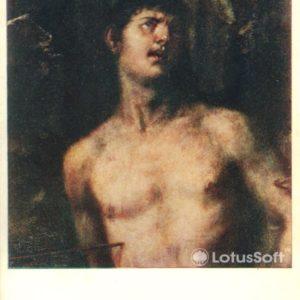 Святой Себастьян, фрагмент). Тициан, 1957 год