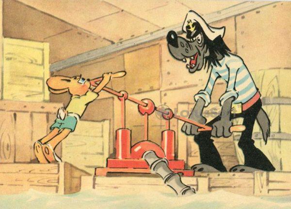 Card cartoon Well, wait, 1975