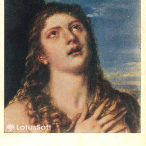 Кающаяся Мария Магдалина, фрагмент). Тициан, 1957 год