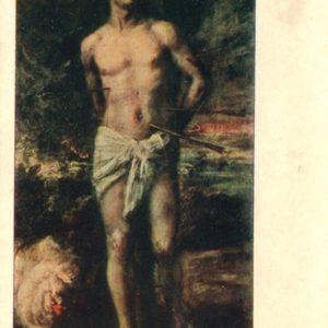 Святой Себастьян. Тициан, 1957 год