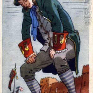 Гулливер. Иллюстрация К. Ротова, 1958 год
