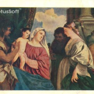 Мадонна с младенцем и четырьмя святыми. Тициан, 1957 год
