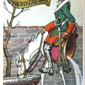 Барон Мюнхаузен. Иллюстрация К. Ротова, 1958 год