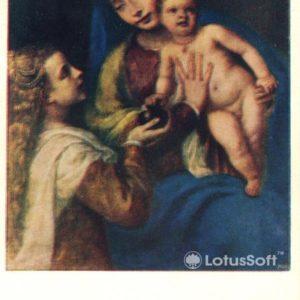 Мадонна с младенцем и Марией Магдалиной. Тициан, 1957 год