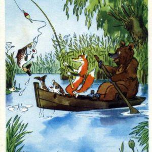 Fishing. Artist A.Bazhenov, 1959