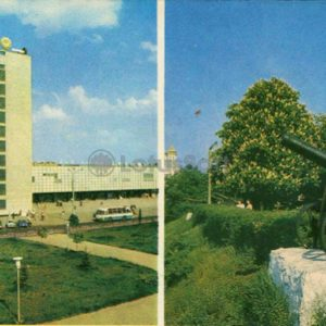 """Friendship"" shopping center. The guns of the fortress at Val. Chernihiv, 1978"