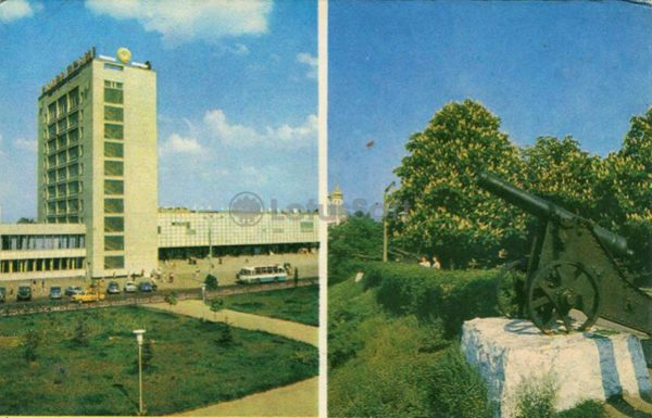 """""""Friendship"""" shopping center. The guns of the fortress at Val. Chernihiv, 1978"""