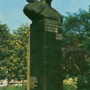 Памятник Антонову-Овсеенко на Аллее Героев. Чернигов, 1978 год