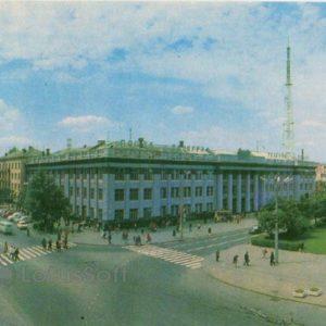 Вид на городской почтамт. Чернигов, 1978 год