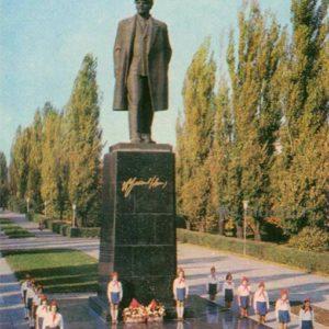 Памятник В.И. Ленину. Чернигов, 1978 год