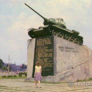 """Монумент """"Танк"""" на площади Победы. Чернигов, 1978 год"""
