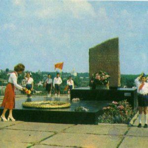 Могила Неизвестного солдата на Холме Славы, 1978 год