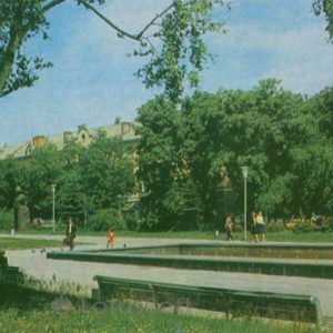 Аллея героев. Чернигов, 1978 год