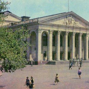 Областной музыкально-драматический театр им. Т.Г. Шевченко, 1978 год