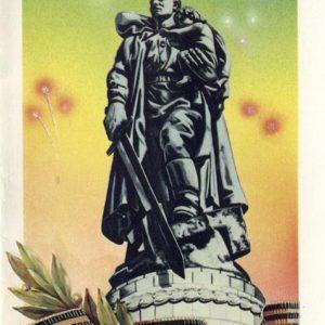 C праздником победы, 1981 год