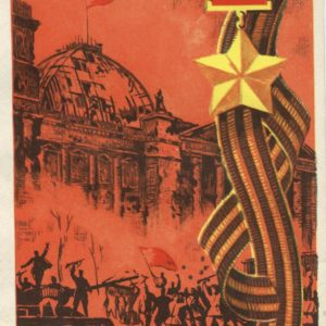 Victory Day, 1967