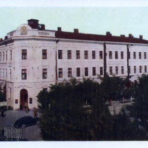 Administrative building. Coloma, 1959