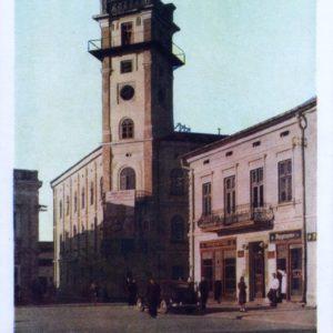 Бывшая городская ратуша. Коломыя, 1959 год
