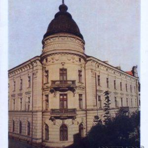 Museum of Hutsul. Coloma, 1959