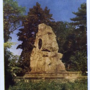 A monument to Adam Mickiewicz. Coloma, 1959