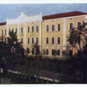 High school №1. Coloma, 1959