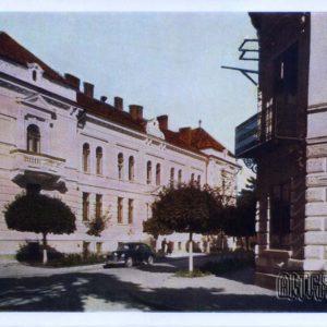Stalin Street. Coloma, 1959