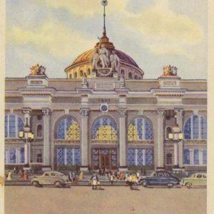 Железнодорожный вокзал. Одесса, 1957 год