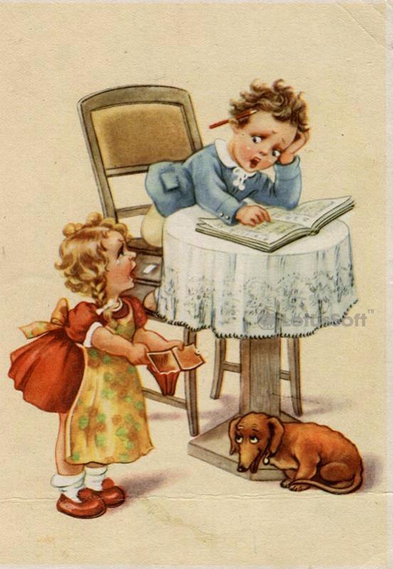 Детская открытка, 1952 год