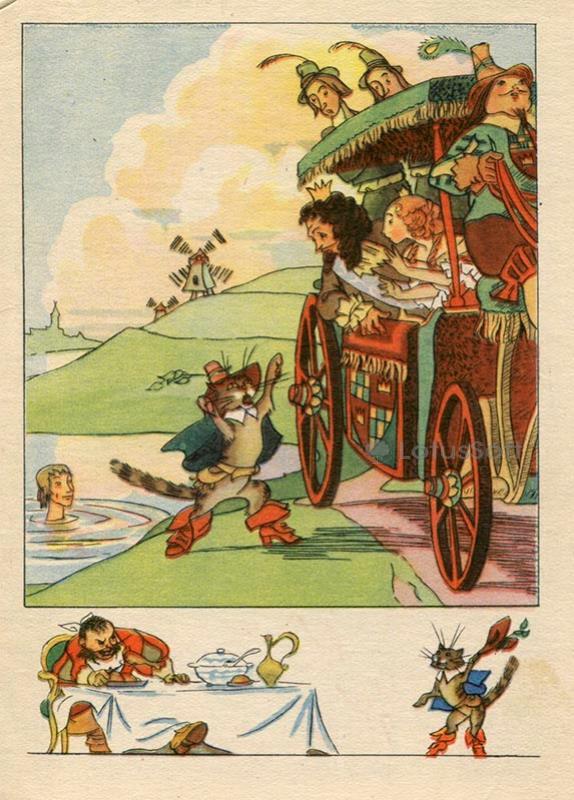 """""""Кот в сапогах"""". Иллюстрация. Художник Н. Гольц, 1956 год"""