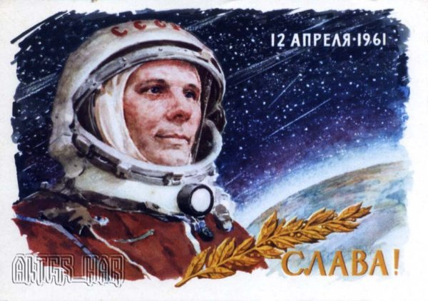 С днем космонавтики, 1962 год