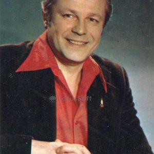Yuri Gusev, 1980