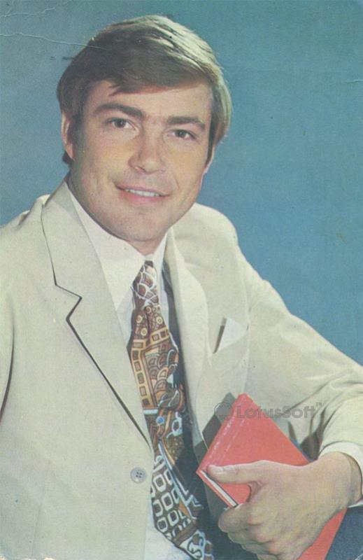 Николай Мерзликин, 1977 год