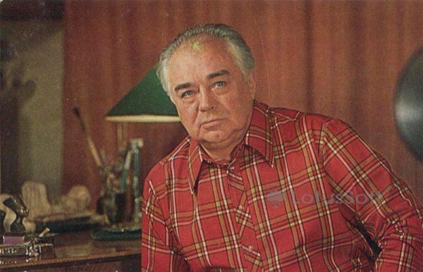 Mikhail Kuznetsov, 1982