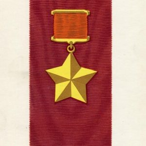 """Medal """"Gold Star"""" Hero of the Soviet Union in 1972"""