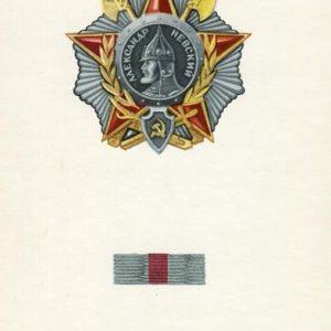 Order of Alexander Nevsky, 1972