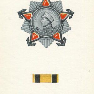 Order of Nakhimov 2nd Class, 1972