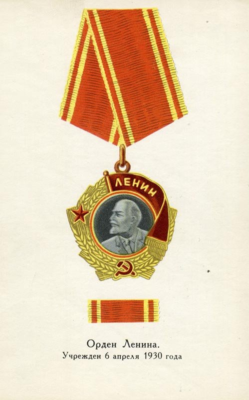 The Order of Lenin, 1972