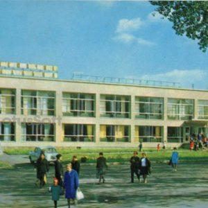 """Дитеческая столовая """"Галичанка"""". Трускавец, 1971 год"""