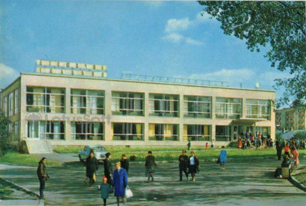 """Ditecheskaya dining """"Galichanka"""". Truskavets, 1971"""