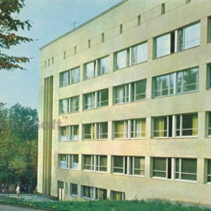 Central resort polyclinic. Truskavets, 1971