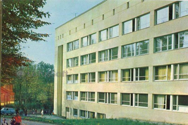 Central resort polyclinic. Truskavets, 1971