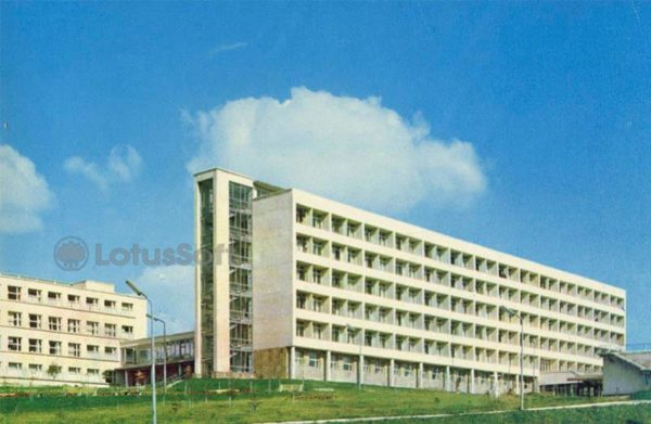 One of the new resorts. Truskavets, 1971