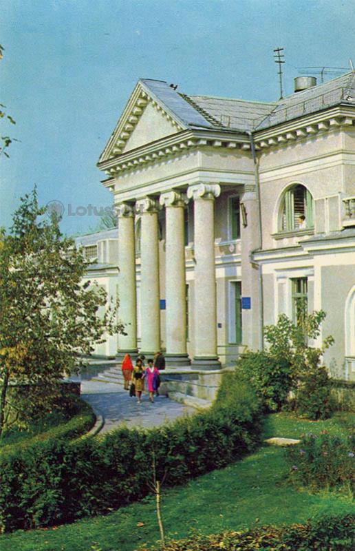 Baths. Truskavets, 1971
