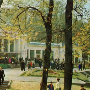Mineral water pump room. Truskavets, 1971