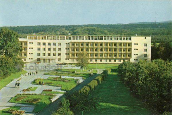 """One of the buildings of the sanatorium """"Carpathians"""". Truskavets, 1971"""