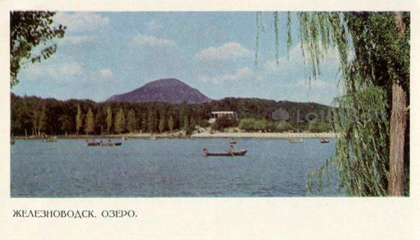 Lake Zheleznovodsk, 1968