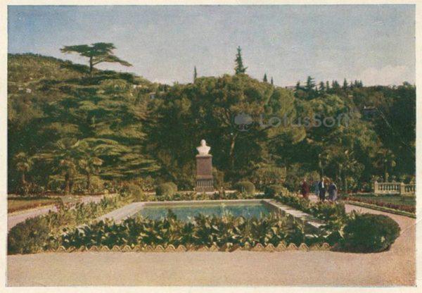 Никитский ботанический сад, партер. Крым, 1961 год